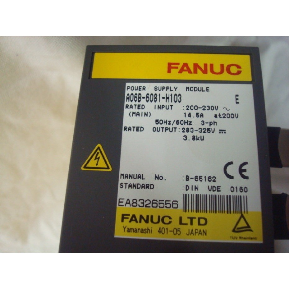 how to buy fanuc stock