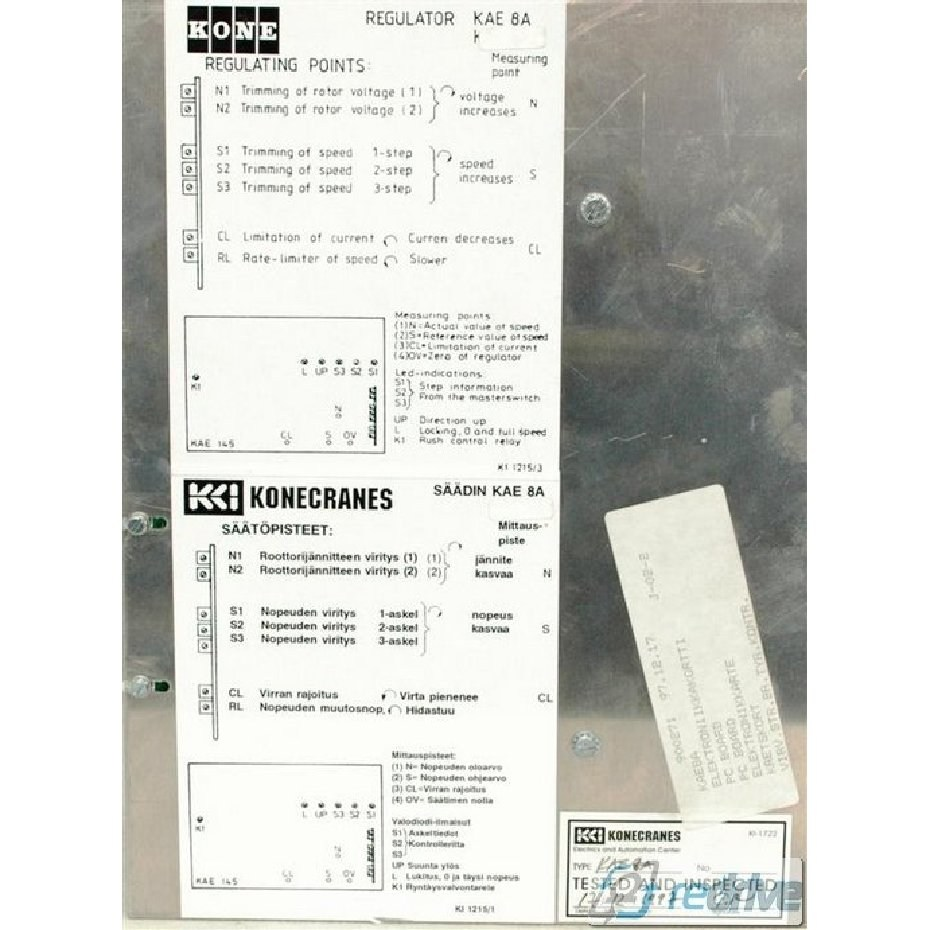 KAE8A 3 rm hoist wiring diagram csa lr 25821 r&m mexico \u2022 indy500 co  at fashall.co